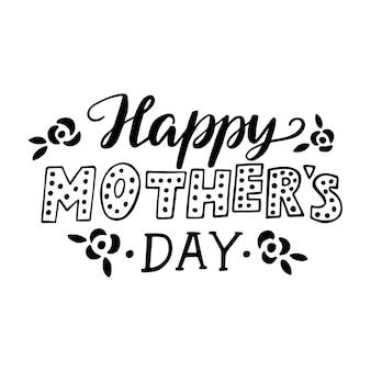 Iscrizione di calligrafia nera della cartolina d'auguri di felice festa della mamma Vettore Premium