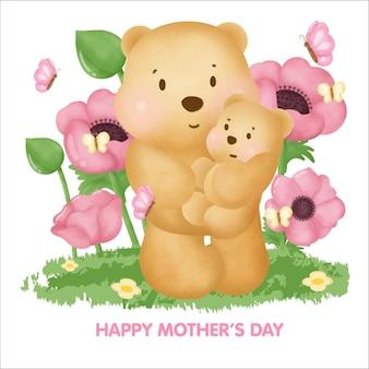 Cartolina d'auguri di felice festa della mamma con tenero orsacchiotto e il suo bambino.