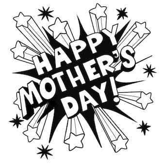 Buona festa della mamma. lettere disegnate a mano