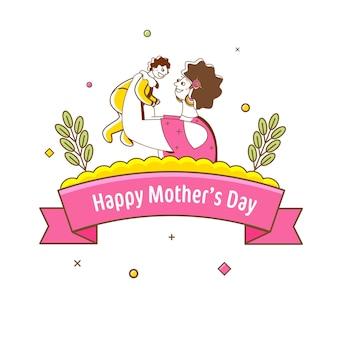 Nastro del testo di festa della mamma felice con la donna di stile di doodle che tiene il suo bambino su priorità bassa bianca.