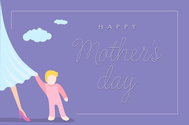 Biglietto di auguri per la festa della mamma felice piccolo bambino si aggrappa alle mamme vestito sfondo viola con
