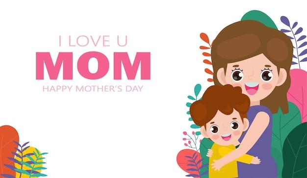 Cartolina d'auguri di felice festa della mamma con bella madre che abbraccia la figlia con decorazione floreale