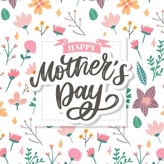 Iscrizione di happy mothers day.