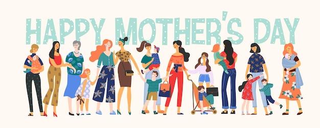 Buona festa della mamma. donne e bambini.