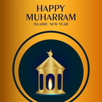 Fondo felice di celebrazione di muharram con la lanterna dorata