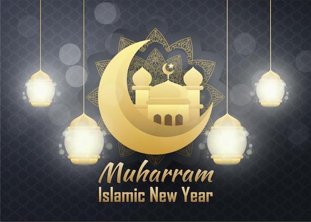 Felice muharram giorno islamico nuovo anno evento immagine vettoriale modificabile