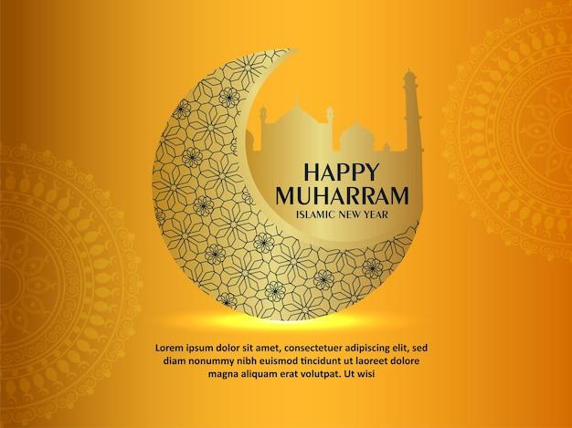 Cartolina d'auguri felice di celebrazione del festival islamico di muharram