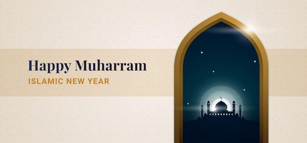 Felice muharram islamico nuovo anno hijri sfondo