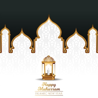 Felice muharram islamico anno nuovo sfondo illustrazione