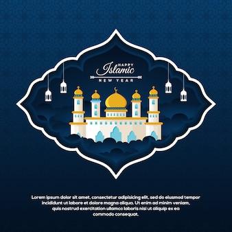Felice muharram e islamico anno nuovo sfondo