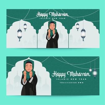 Disegno del modello di banner di felice anno nuovo muharram islamico