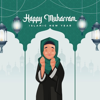 Modello di banner per il capodanno islamico muharram felice