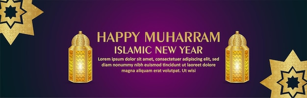 Banner di celebrazione del capodanno islamico muharram felice con lanterna dorata realistica