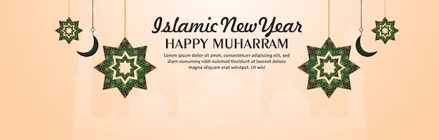 Banner di celebrazione del capodanno islamico muharram felice