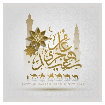 Felice anno nuovo islamico muharram saluto sfondo design con cammelli