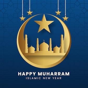 Auguri di buon anno muharram islamico felice