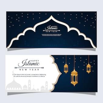 Felice muharram e banner islamico per le vacanze di capodanno