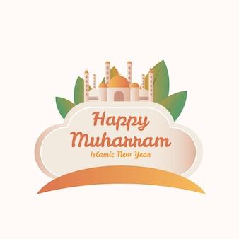 Felice muharram islamico capodanno decorazione illustrazione per festival musulmano e festa religiosa, biglietto di auguri, modello, poster e sito web