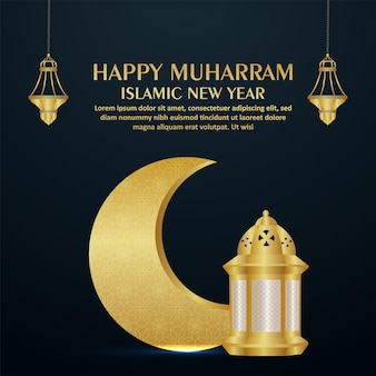 Cartolina d'auguri di felice anno nuovo muharram islamico con illustrazione vettoriale