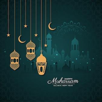 Felice muharram e saluto religioso del nuovo anno islamico vettore sfondo