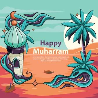 Felice moschea muharram con divertimento ornamento