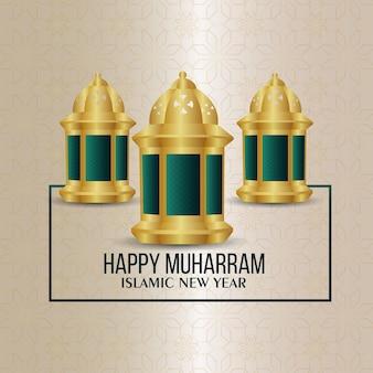 Lanterna dorata realistica di muharram felice su sfondo creativo