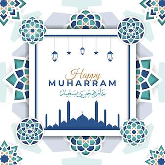 Modello di social media felice muharram con mandala