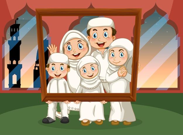 Personaggio dei cartoni animati musulmano felice