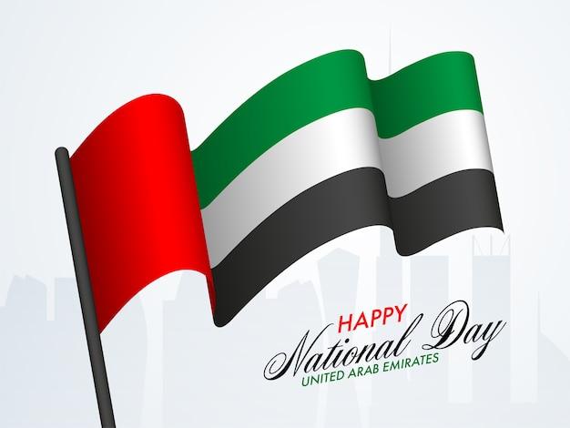 Felice giornata nazionale concetto con ondulata bandiera degli emirati arabi uniti su sfondo bianco.