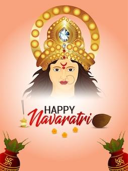 Manifesto di celebrazione del festival indiano di navratri felice con l'illustrazione del viso della dea durga