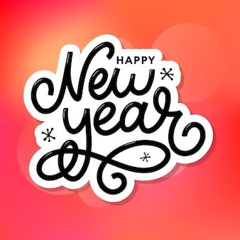 Felice anno nuovo 2020. illustrazione vettoriale di vacanza con composizione scritta