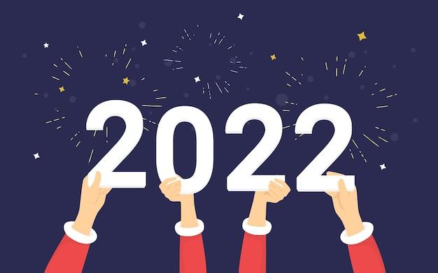 Felice nuovo anno 2022 congratulazioni dalla giovane comunità. illustrazione vettoriale brillante di mani umane che tengono le carte con le lettere 2022. sfondo sfumato viola e fiocchi di neve