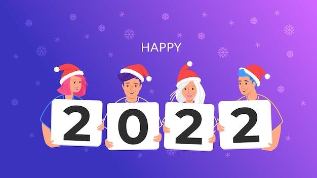 Felice nuovo anno 2022 congratulazioni dalla giovane comunità. illustrazione vettoriale luminosa di giovani adolescenti che indossano cappelli di babbo natale e tengono carte con lettere 2022. sfondo sfumato viola e fiocchi di neve