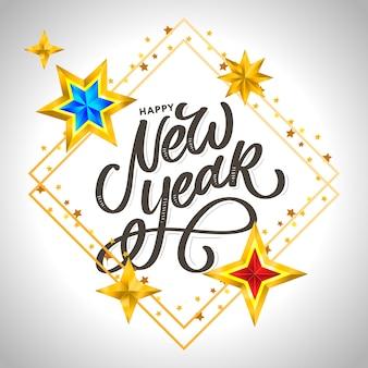 Felice anno nuovo 2020. composizione scritta con stelle e scintillii. cornice di illustrazione di vacanza
