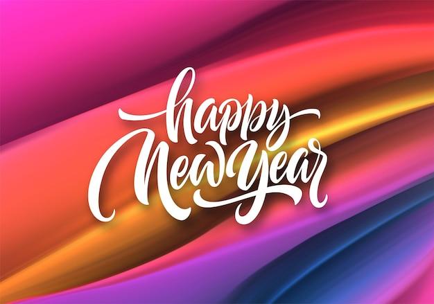 Felice anno nuovo 2020. iscrizione di saluto dell'iscrizione. illustrazione vettoriale eps10
