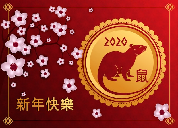 Felice anno nuovo 2020, anno del ratto, auguri di buon anno cinese con segno zodiacale ratto d'oro