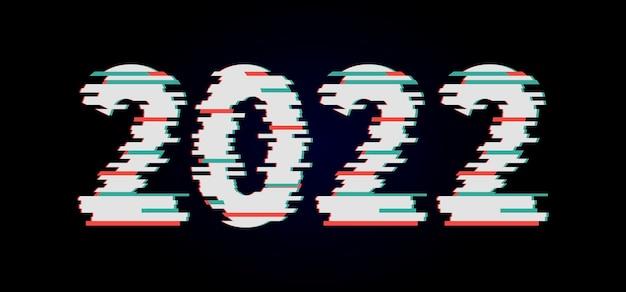Felice anno nuovo 2021 2022 design glitch design moderno per calendari, inviti, biglietti di auguri, volantini o stampe.