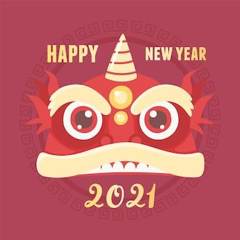 Felice anno nuovo 2021 cinese, cartolina d'auguri tradizionale celebrazione