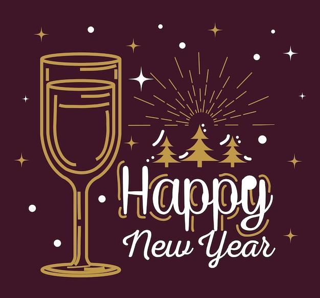 Felice anno nuovo 2021 con design di coppe e pini, tema di benvenuto e saluto