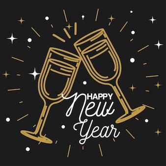 Felice anno nuovo 2021 con design di tazze, tema di benvenuto e auguri