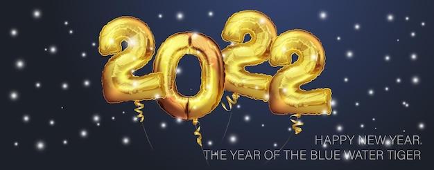 Felice anno nuovo 2022. palloncini d'oro realistici di sfondo. elementi decorativi di design. festeggia la festa poster, banner, biglietto di auguri.