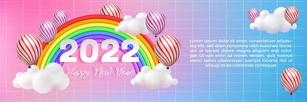 Felice anno nuovo 2022 modello di banner effetto testo modificabile con stile cartone animato carino arcobaleno