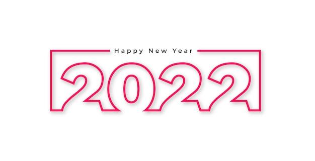 Modello di sfondo dell'intestazione del calendario di felice anno nuovo 2022