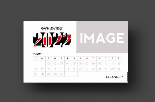 Felice anno nuovo 2022 calendario - elementi di design di festa di capodanno per biglietti di auguri, poster banner calendario per decorazioni, sfondo illustrazione vettoriale.