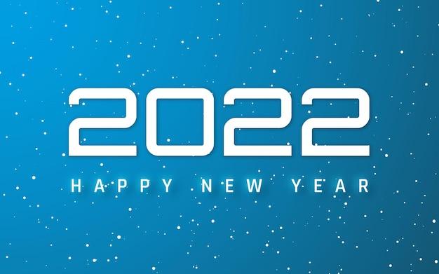 Felice anno nuovo 2022 copertina. modello di biglietto da visita, banner su sfondo blu. illustrazione vettoriale.
