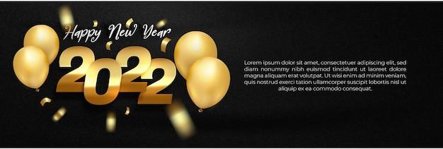 Felice anno nuovo 2022 modello di banner palloncino piatto d'oro con effetto testo modificabile