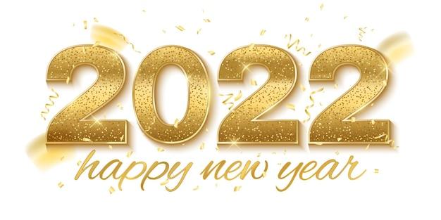 Felice anno nuovo 2022. numeri scintillanti d'oro con decorazioni a serpentina e coriandoli isolati