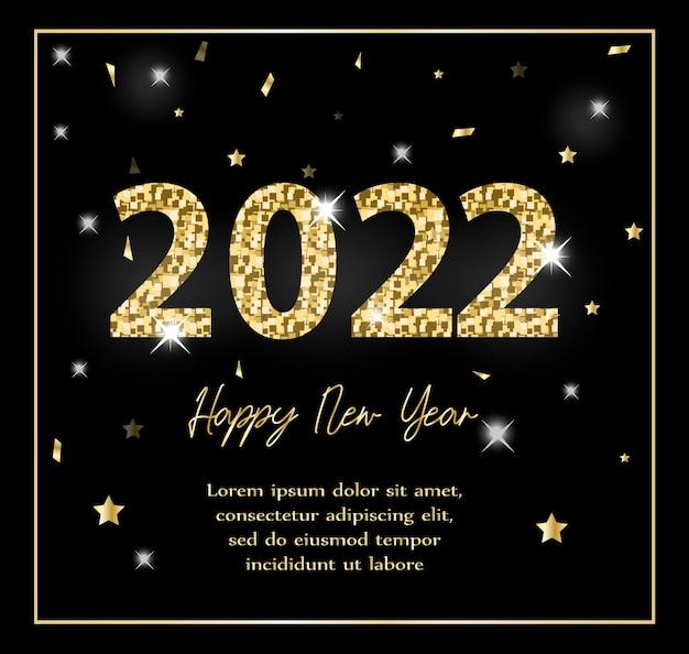 Felice anno nuovo 2022. biglietto di auguri, modello di invito per il tuo design con effetto glitter. illustrazione vettoriale.
