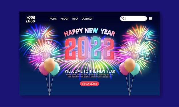 Fuochi d'artificio della pagina di destinazione del buon anno 2022 e pallone realistico