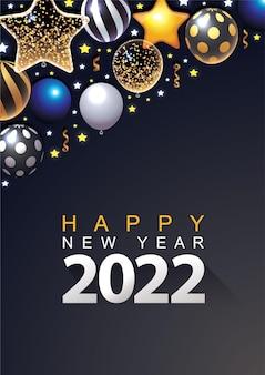 Felice anno nuovo 2022 design di banner di lusso con stella metallica 3d, palla di natale e nastro dorato